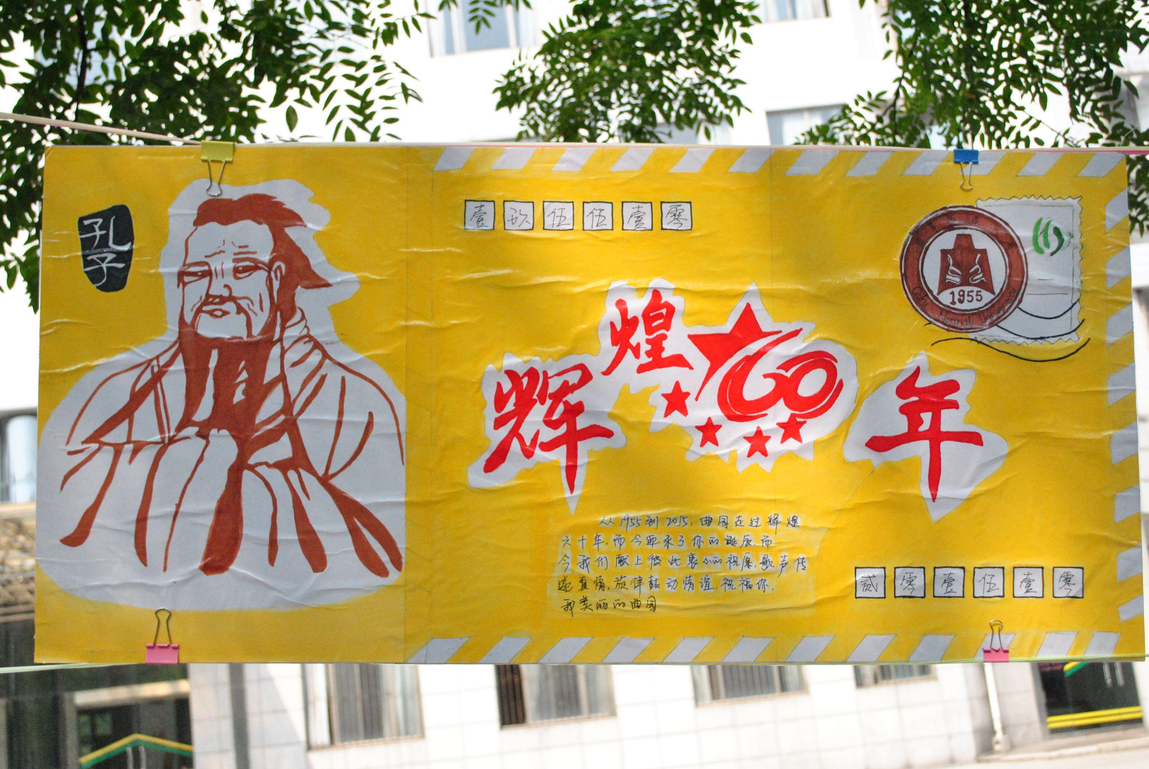 """""""舞动校庆""""之民族舞表演,《曲园草木》赠售活动,甲子曲园展板展示等"""
